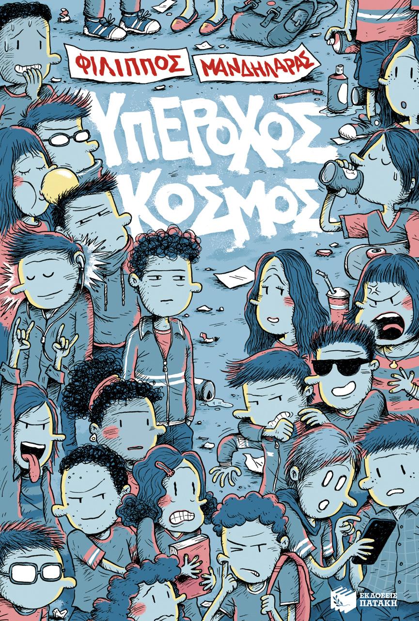 tomek illustrator and comics artist